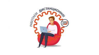 Интернет-магазин ТРАНСПАРТС | Запчасти для ремонта АКПП, вариаторов и DSG